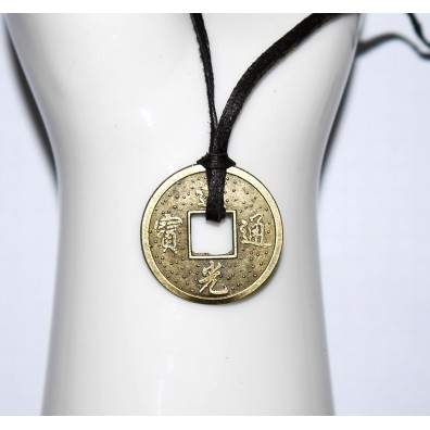 Chinese coin for luck with leather